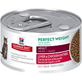 Hill'S Science Diet Adult Perfect Weight Wet Cat Food, Liver & Chicken Entrée Canned Cat Food For Healthy Weight And Weight Management, 2.9 Oz, 24 Pack