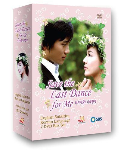 Save the Last Dance for Me (Best South Korean Tv Series)