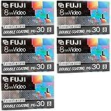 Fuji 8mm Video P6-120 - 5 Pack