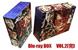 Sci-Fi Live Action - Kamen No Ninja Akakage Blu-Ray Box Vol.2 (4BDS+DVD) [Japan LTD BD] BSTD-3788