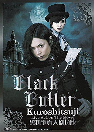 Black Butler (2014) (Movie)