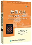 img - for      MATLAB        book / textbook / text book