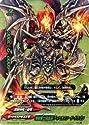 BT04/0105 [バディレア] : 煉獄騎士団団長 ディミオスソード・ドラゴン