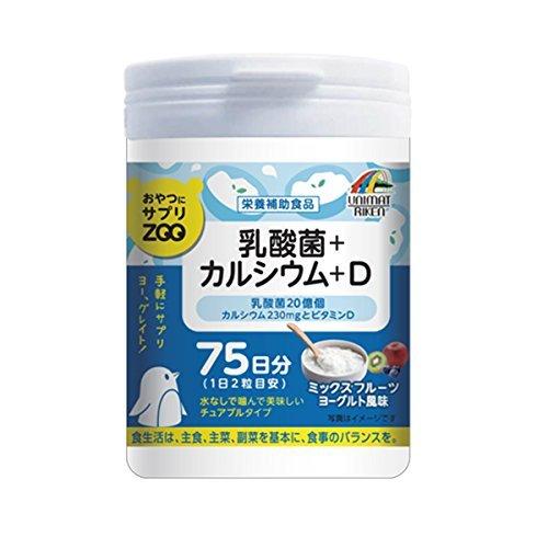 おやつにサプリZOO 乳酸菌+カルシウム+D150g(1g×150粒)×10 B01BDAOHSG