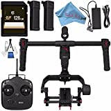 DJI Ronin-M 3-Axis Handheld Gimbal Stabilizer CP.ZM.000144 + Intelligent Battery for Ronin-M + Ronin-M Battery Charger for 1580mAh Batteries + 128GB SDXC Card + Card Reader + Fibercloth Bundle