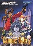 エクソダスギルティー Vol 1 インタラクション DVD ゲーム