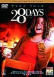 28DAYS [DVD]