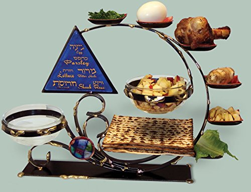 Gary Rosenthal Magnificent Passover Seder Plate