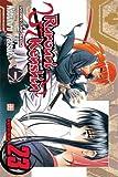 Rurouni Kenshin, Nobuhiro Watsuki, 1421502763