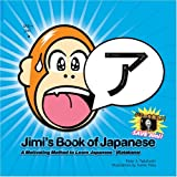 img - for Jimi's Book of Japanese: A Motivating Method to Learn Japanese (Katakana) (Jimi's Book of Japanese) (English and Japanese Edition) book / textbook / text book