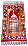 Portable Prayer Mat Thin Cloth Islam Muslim Namaz Sajadah School Camping Backpack Travel Office Sajjadah (Fresh Red)