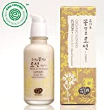 Whamisa Organic Double Rich Korean Lotion for Face with Dry Sensitive, Combination, Acne Skin | Natural, Hydrating, Nourishing | Facial Moisturizer Under Makeup Night Cream | Floral Scent 4.05 fl. oz.