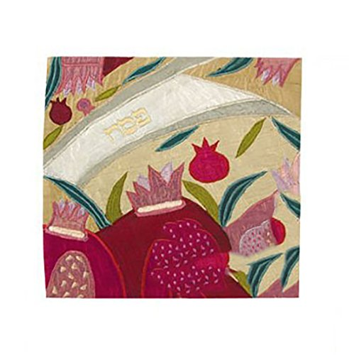 Matzah Cover for Passover Yair Emanuel Raw Silk Pink Crown Design by Yair Emanuel