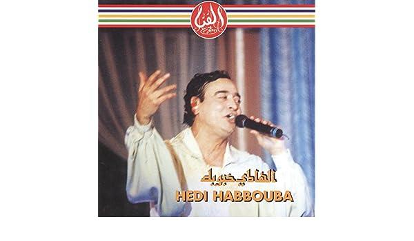 musique hedi habbouba mp3 gratuit