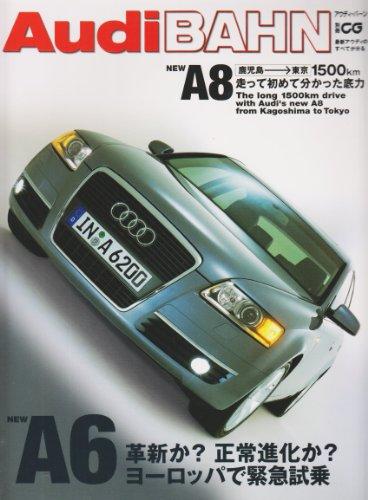Audi bahn. n/a