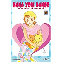 Hana Yori Dango - Tome 35 (French Edition)