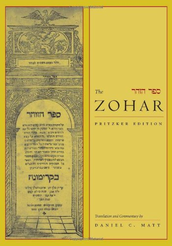 The-Zohar-Pritzker-Edition-Volume-Five