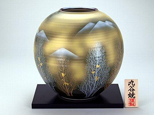 【九谷焼】 9号花瓶 金箔木立連山 花瓶 花台 木札 木箱入り B01LX5K6VX