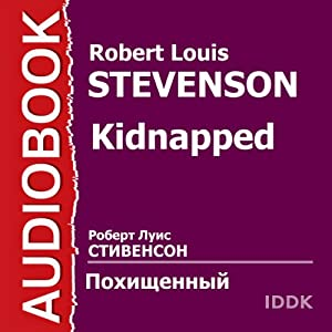 Kidnapped [Russian Edition] Audiobook