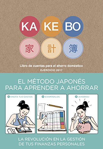 Kakebo Blackie Books 2017