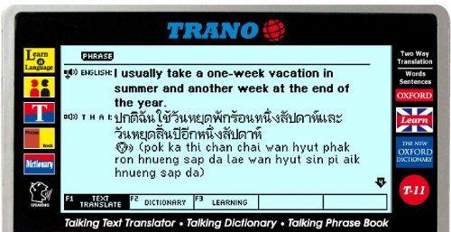 T-33 Thai English Electronic Dictionary Talking Text Translator