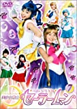 美少女戦士セーラームーン(7) [DVD]