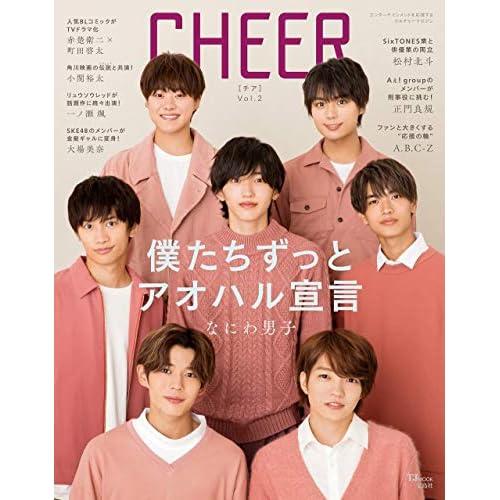 CHEER Vol.2 表紙画像