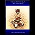 The Heartstone Saga: Book 1: Empath Rising