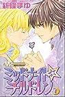 Midnight Children, tome 1 par Shinjo