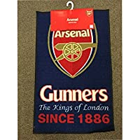 Arsenal F.C. Crest Rug by Arsenal F.C.