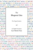 Image of The Bhagavad Gita: A New Translation of Ancient India's Song of God, Krishna and Arjuna's Dialogue in the Classic Epic of Hinduism, the Mahabharata, Including the Original Sanskrit in Devanagari