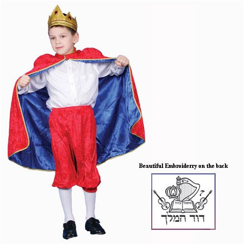 Deluxe King David Costume Set - Large 12-14 - Big Frank Costumes