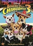 Beverly Hills Chihuahua 3: Viva La Fiesta!