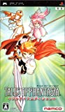 Tales of Phantasia: Full Voice Edition [Japan Import]