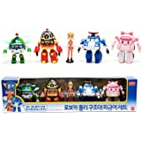 Robocar Poli soft Figure Set (Poly, Amber, Roy, Heli and Jin) by Toy2b