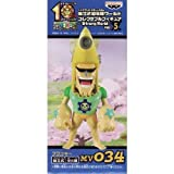 One Piece the Movie World Collectible Figure Strong World Vol.5 Frankie single item
