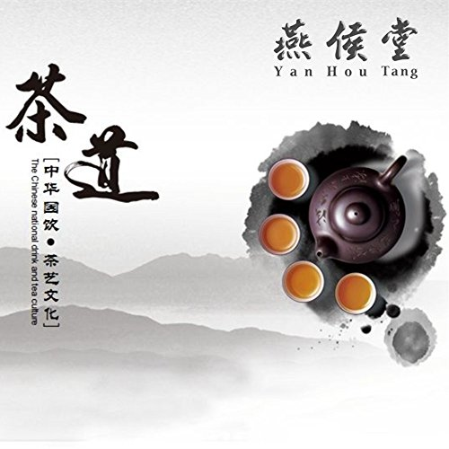 Yan Hou Tang - Earth JianZhan Tenmoku Tea Cup Bowl Cappuccinos 5 Elements Chinese FengShui Crafts Designer Collection Ceremony Ancient Style Handwork Handcrafted Oil Spot Sheaf Mouth Vitrified Surface by Yan Hou Tang (Image #5)