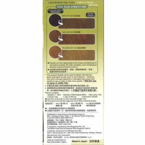 Kao Liese Soft Bubble Hair Color Platinum Beige Buy