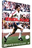England Match of the 70s [DVD]