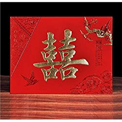 HEMALL Chinese Wedding Guest Signing Book (#1) Q704