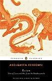 Rostam, Abolqasem Ferdowsi, 0143105892