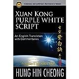 Xuan Kong Purple White Script