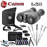 Canon Binocular Bundles (8x25 IS Image Stabilized Binocular, Advanced Bundle)