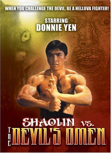 Shaolin vs. The Devil's Omen - Stores Burlington Ma