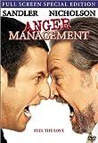 Anger Management (Special Edition,Fullscreen) (Bilingual) [Import]