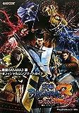 戦国BASARA3 宴 オフィシャルコンプリートガイド (カプコンオフィシャルブックス)