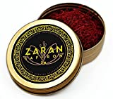 Kyпить Zaran Saffron, Spanish Saffron (2 Grams) Coupe Threads (Highest Quality Saffron for Tea, Paella, Risotto, and Persian rice) Azafran - Category 1 на Amazon.com