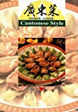Cantonese Style - Chinese Cuisine Eng/C
