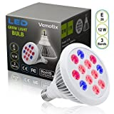 12W LED Grow Light Bulb by Vemotix- Plant Light Bulb E26 - Bulbs for Indoor Garden Greenhouse and Hydroponic Plants (Package May Vary)