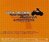 Lupin The Third Takeo Yamashita